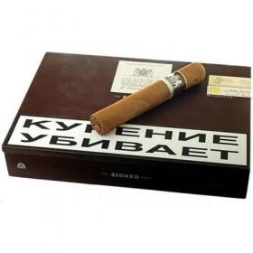 Сигары Dunhill Signed Range Gigante