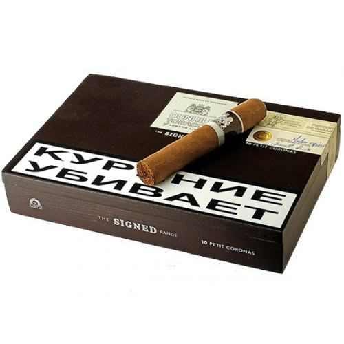Сигары Dunhill Signed Range Petit Corona
