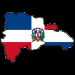 Доминиканские сигариллы