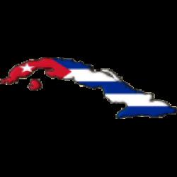 Кубинские сигариллы