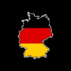 Немецкие сигариллы