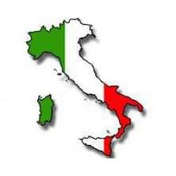 Итальянские сигариллы