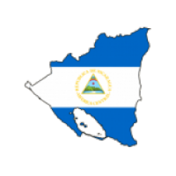 Никарагуанские сигариллы