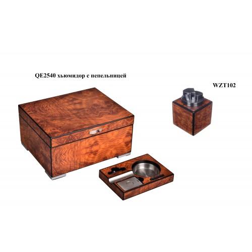 Хьюмидор Lubinski на 25 сигар с подарочным набором, Вяз