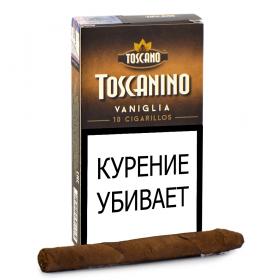 Купить сигары оптом в москве дешево электронная сигарета опт прайс