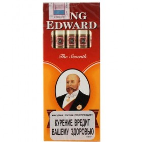 King Edward Tip Cigarillos