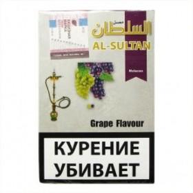 Al Sultan Grape