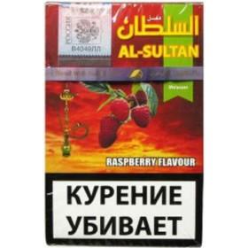 Al Sultan Rasberry
