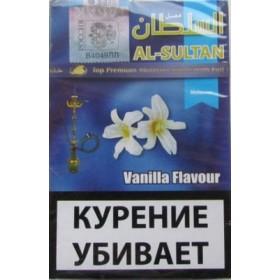 Al Sultan Vanilla