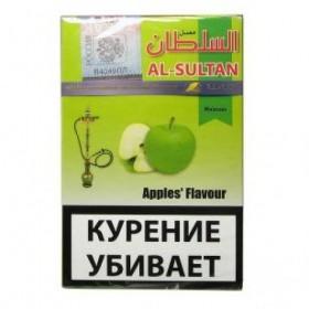 Al Sultan Apple