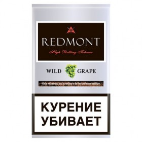 Табак для самокруток Redmont Wild Grape