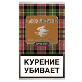 Табак для самокруток Cherokee Coffee Break