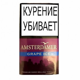Amsterdamer Grape Ice